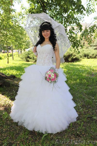 Платье В Липецке Купить