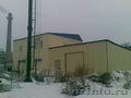 База Железнякова