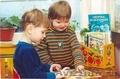 Логопед Дефектолог для детей и взрослых