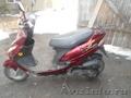 Продаю скутер Yamaha