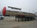 Продам полуприцепы-цистерны для пeревозки всех видов  наливных грузов