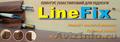 Плинтус ПВХ напольный LineFix® от украинского производителя