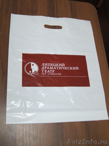 Печать на пакетах, Объявление #1062219