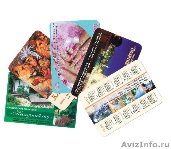 календарики карманные, Объявление #724610