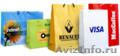 Печать на пакетах - Изображение #2, Объявление #1062219