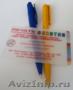 Изготовление прозрачных визиток - Изображение #2, Объявление #1091792