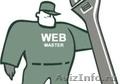 Вебмастер,  реклама-интернет-продвижение сайтов и социальных групп