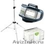 Рабочая лампа Festool DUO-Set,  для строительных площадок