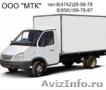 Транспортная компания МТК