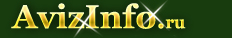 Повар на крупное пищевое производство. в Липецке, предлагаю, услуги, предлагаю работу в Липецке - 1588098, lipetsk.avizinfo.ru